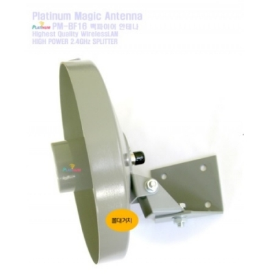 PM-BF16 16dBi 지향성 안테나