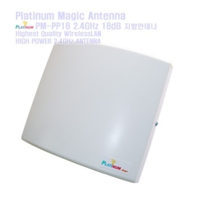 PM-PP18 18dBi 2.4GHz 지향성 안테나