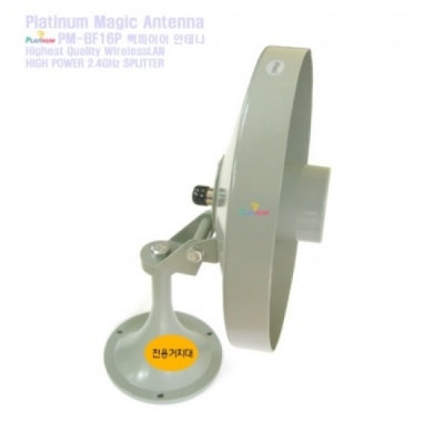 PM-BF16P 16dBi 지향성 안테나 백파이어