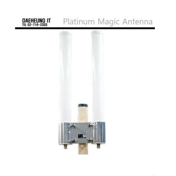 PM-5OM13N2AC 13dBi MIMO /5GHz 2포트 무지향 옴니 안테나