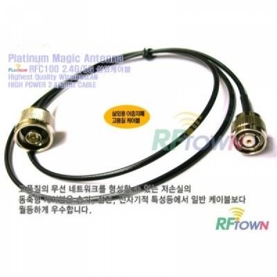 Platinum Magic RFC100 1m Pigtail TNC-MR(RP-TNC) 시스코 실외연결케이블