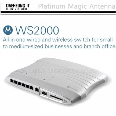 Motorola Symbol 무선랜컨트롤러 WS2000