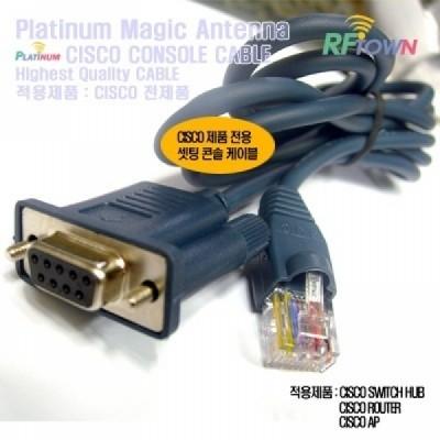 대흥 Air-CONCAB1200 AP용 Cisco Console Cable 시스코 콘솔 케이블